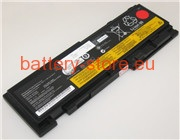 Laptop battery for 45N1036, 45N1037, 0A36287 computer batteries