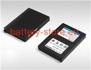 batteries for BN-VM200, GZ-MC500, GZ-MC200 camcorder battery